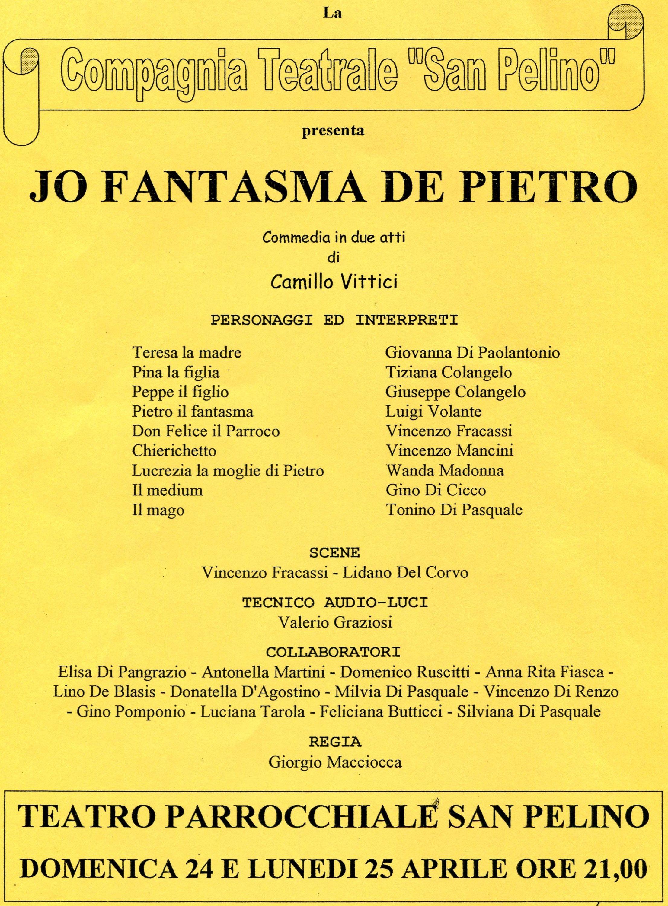Jo Fantasma 2005