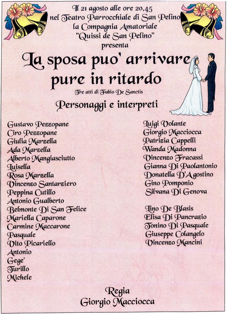 La sposa 1999